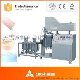 厂家供应ZJR-150高效能移动式高剪切均质搅拌混合乳化机
