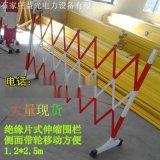红白相间片式伸缩围栏绝缘片式安全围栏8拐角式硬质围栏