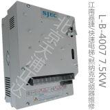 江南嘉捷电梯变频器维修L-B-4007 7.5KW