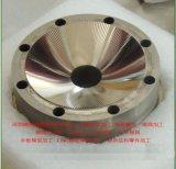 电铸加工光学透镜模具