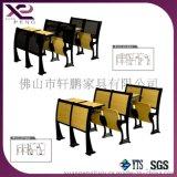 阶梯教室专用课桌椅、多媒体室课桌椅、会议室阶梯椅、教师排椅