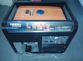 5.5KW三相汽油发电机 小型工业发电机