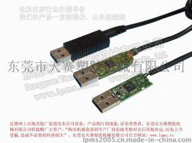 天赛 USB接口 低压注塑产品