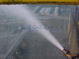 广东脱硫喷喷嘴,雾化脱硫除尘喷嘴批发