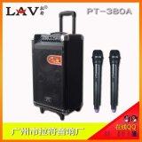 廣州拉符音響廠家直銷戶外充電拉杆音箱PT-380A