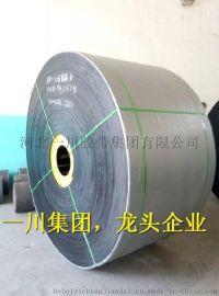 耐高温输送带,EP150   800*5 一川集团,金川品牌