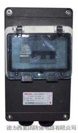 三防断路器厂家  德力西FDZ8050系列防水防尘防腐断路器