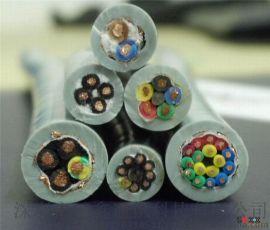 诚艺讯 RVVP35芯拖链电缆 厂家直销