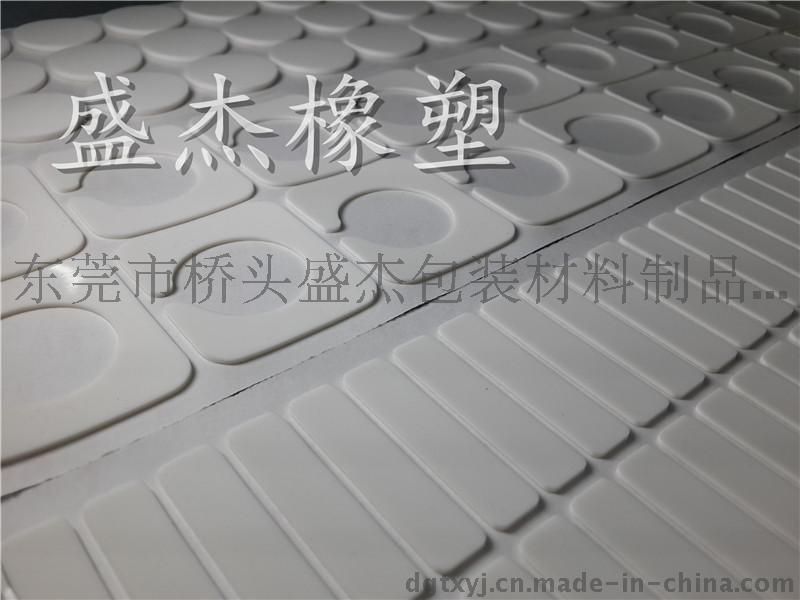 白色硅胶垫,白色防滑硅胶垫,白色硅胶防撞胶垫