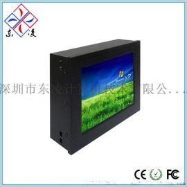 供应7寸工业平板电脑