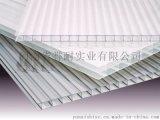 陽光板《保溫陽光板[譽耐陽光板>/聚碳酸酯中空板