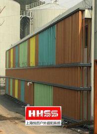 上海悦百彩色梭型遮阳板百叶