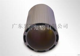 苏州|直供兴发铝业铝型材电机外壳铝制汽车配件铝材
