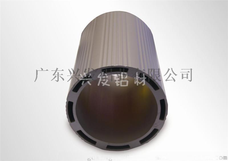 苏州 直供兴发铝业铝型材电机外壳铝制汽车配件铝材