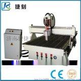 JK-1325标准吸附平台木工雕刻机