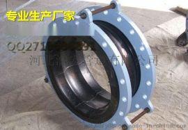 荆州化工管道橡胶软接头耐高温120°橡胶软接头DN500MM柔性接头