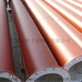 耐磨管道DN50/DN100/DN150 氧化铝陶瓷
