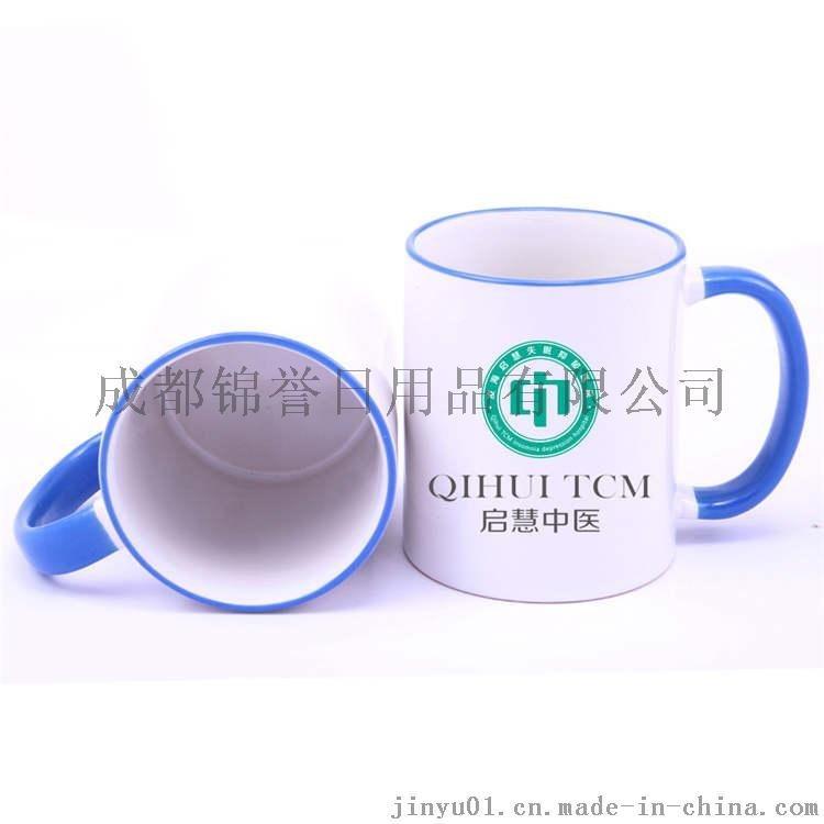 广告陶瓷杯 成都定做礼品杯 陶瓷咖啡杯