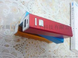 供应 方管 圆筒 香水 口红礼品手机移动电源定做批发 厂家库存