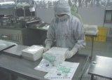 東莞防靜電廠家直銷勁騰WIP-1009S冷裁直紋聚酯纖維無塵布