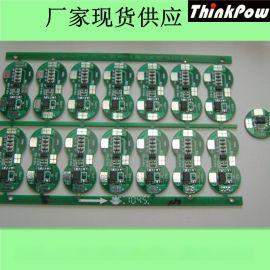 3串锂电池保护板 12v锂电池过充过放短路保护 3串联电池保护板