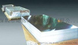 镜面铝板 超光滑铝板   铝板