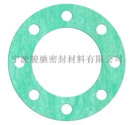 RF凸面法兰专用XB450高压石棉橡胶垫片