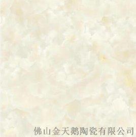 小天鹅瓷砖玻化砖 仿古砖大理石 微晶石 木纹石瓷砖Q2005