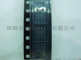 单节锂电充电IC  CN3062