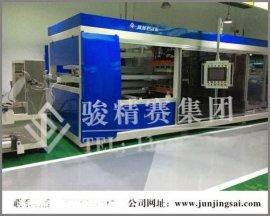江苏正负压吸塑机工厂畅销 食品托盘吸塑 全自动正负压吸塑机