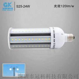 供应 24W LED玉米灯 小功率节能灯 美国UL E26接口 AC100-277V