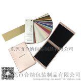 高档包装纸盒订制,邦宝新款粉色首饰盒,礼品盒,东莞合纳包装