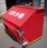 供應商場消防沙箱消防工具櫃配套定製