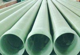 专业生产玻璃钢管道 厂家批发生产电力管 电线电缆保护套管