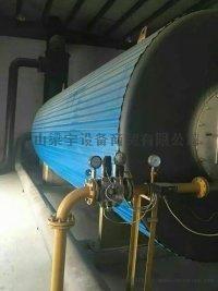 性能优良二手2吨燃油燃气锅炉