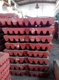 高锰钢牙板齿板颚板上海建设路桥山宝明山龙阳东蒙PE600X900