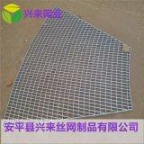 遼陽鋼格板 溝蓋鋼格板 鞍山鋼格板