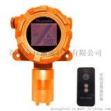 NH3氨气气体传感器检测仪_输出信号4-20mA