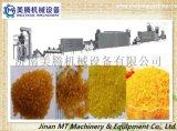 专业生产制造营养米人造大米设备厂家