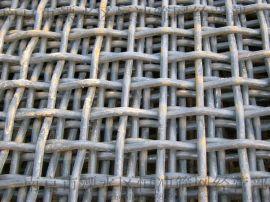南京304不鏽鋼網方孔編織網黑白鋼軋花網片廠家