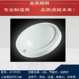 LED人體感應燈 人體感應燈廠家 LED紅外線感應燈 LED感應吸頂燈