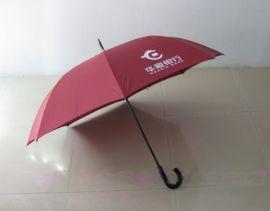 石家庄加工广告雨伞