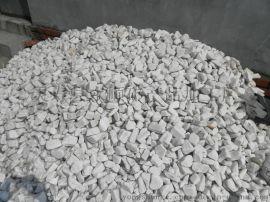 鵝卵石濾料價格,河北石家莊鵝卵石濾料生產廠家