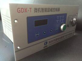 全国首创 IGBT技术发电机智能励磁控制器