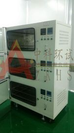 北京中科环试/DZF-6250F大型真空干燥设备