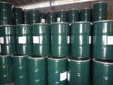 大林聚异丁烯PB1400