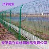 高速护栏网,金属护栏网,厂家护栏网