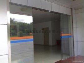 昆山钢化玻璃门安装维修订做一体化服务