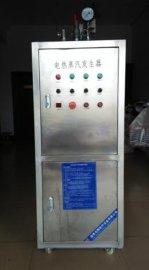 供应不锈钢电加热蒸汽发生器