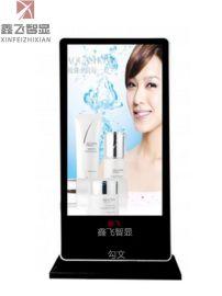 鑫飞智显 84寸落地式广告机高清立式一体机液晶LED显示屏网络播放器